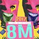 2017#8M - Día Internacional de la Mujer - El Oro de los Pobres
