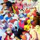 "Flashback No.181 ""Street Fighter III"""