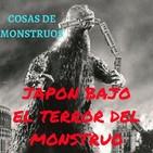 Godzilla 1954 CdM 1