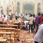 Atentado en Sri Lanka en Pascua de Resurrección