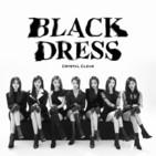 Kpop February 2018 Mix