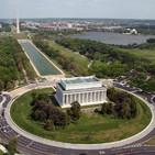 30ª parte - Washington D. C. y el Pentagono, eugenesia controlada a la humanidad (Temporada 1 - Programa 30)
