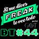 Si me dices Freak Bonus Track 44: Juego de tronos T8 (1-3)