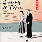 Cuentos de Tokio (1953) #Drama #Vejez #Familia #peliculas #audesc #podcast