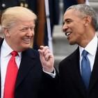 Los guardianes del Presidente
