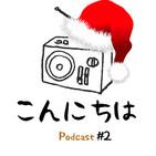 KDJ Podcast 1x02 - Navidad y turismo en Japón