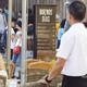 La patronal turística alerta que falten treballadors cara a l'estiu