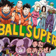 EP20- Especial Dragon Ball Super - Parte III
