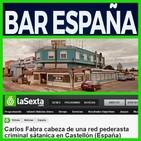 Bar España; caso fantasma... ¡O NO!