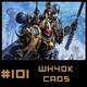 #101 Especial Relatos Oficiales WH40K - CHAOS