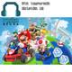 Radio Neuma - T5 E12 - Mario Kart