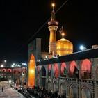 Relato del Martirio (Rowzeh Maylis) del luto para llorar el martirio del Imam Rida por Sheij Qomi