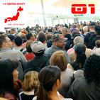 01 - El largo viaje a Japón. Consejos y aventurillas con Air China