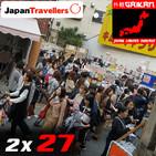 2x27 - Se sacan eventos de la manga. El consumismo en Japón y siempre hay excusa para montar chiringuitos everywhere