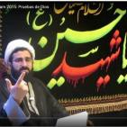 Sheij Qomi SEXTA Noche de Muharram : Ziarat Ashura