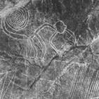 El Ojo de Horus 18X5: Las Líneas de Nazca · La Conciencia y La Percepción de la Realidad · ¿Cómo puedo ser Médium?