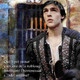 Descobrim 'El càstig', la nova novel·la de M. Dolors Farrés