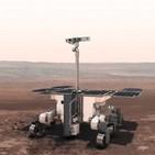 La Generación del Espacio: de la Tierra a Marte