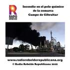 Incendio en el polo químico de la comarca Campo de Gibraltar