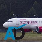 Nuevo CEO de IAG y las últimas noticias del Accidente del 737 de UIA en Teherán