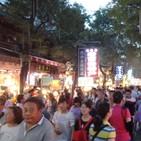 Rocket to China 2x06 - Xian la ciudad detrás de los guerreros de terracota