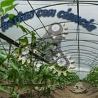 hortas con ciencia (programa 2)