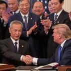 SE FIRMA PRIMERA FASE DE ACUERDO CON CHINA (las mentiras del debate)