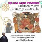 07, La Historia de Las Leyes Practicas, Los Califas y las leyes y Sunna del Profeta p.b.