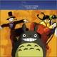 BGM Podcast 65 - La música del Studio Ghibli - Parte 2