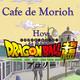 El café de Morioh |Dragon Ball Super Broly