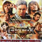 Suplex Podcast G1 Climax #3