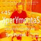 XperYmentaS_45. 04.06.19 Toni_Portell +E.Circonite+M.Jordà. Presentación y música en vivo del invitado del programa,
