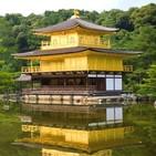 141 Music for Emotional Intelligence Musictherapy Mindfulness Meditation Relax Yoga Zazen Optimism Healing