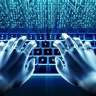 CL#19: Tor, ¿la herramienta definitiva de anonimato?