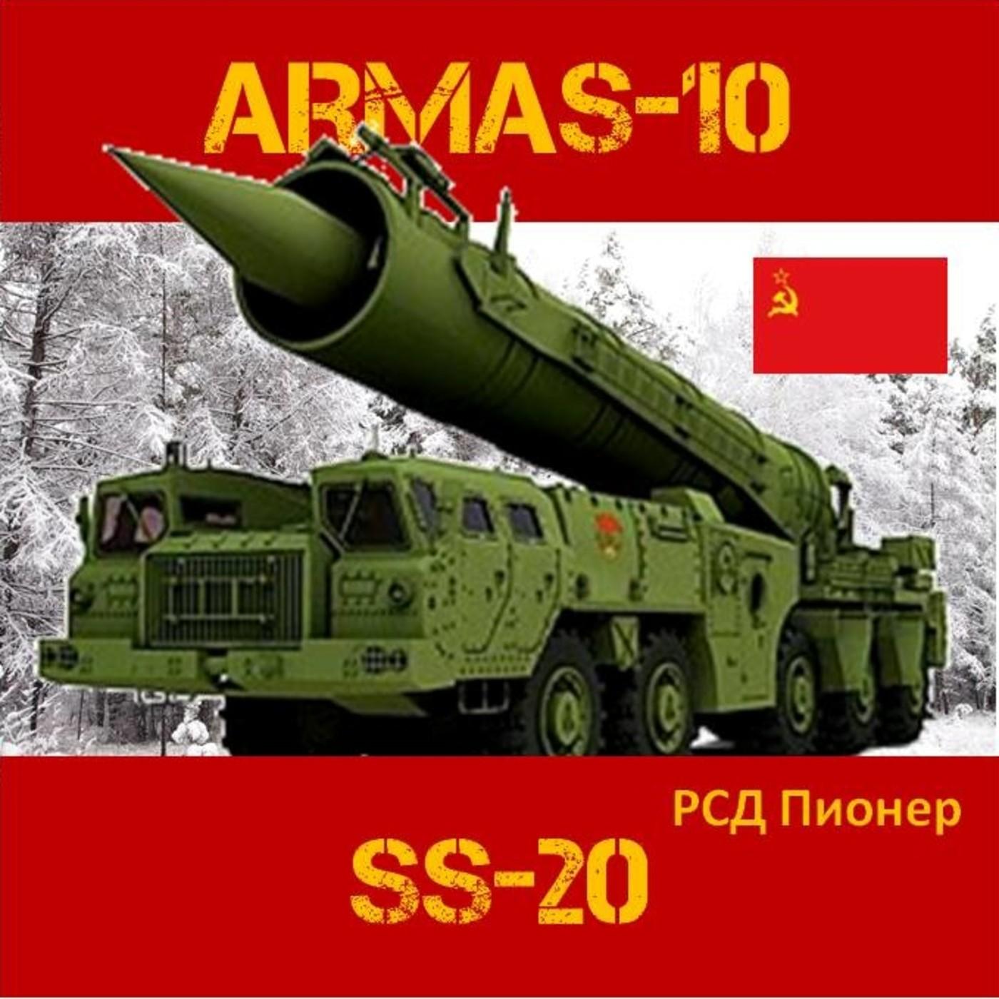 ARMAS-10#06 SS 20 (RSD-10) el misil que aterrorizó a la OTAN - URSS Rearme Silos