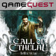 Game Quest 1x02: Call of Cthulhu y Delta Run