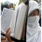 Una historia del Islam (1 de 2)