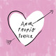 Hola Silvana! EP. 13 - Tips para desarrollar el amor propio