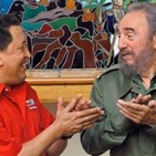 En Venezuela se siente la mano amiga de Cuba