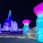 Rocket to China 1x05 - Parques temáticos en Harbin, Pekin, Shanghai, Guangzhou, Shenzhen y Hong kong