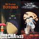 La Brecha 1x33: Mi vecino Totoro y La tumba de las luciérnagas