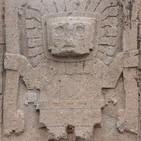 Los relatos sobre la invasión de España en Perú