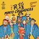 Mixtures 10x40 MinyoCrusaders+NowaReggae+Rory+PirineosSur