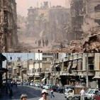 Hillary Clinton Alto al Fuego en Siria La Guerra como negocio Sep 12 2016