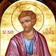 El doblez, veneno para la vida de un fiel. Vida católica