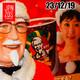 Japonizados Micropodcast 23/12/19: La Navidad en Japón mola un montón