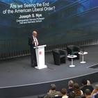 La transición de la hegemonía global, según Joseph Nye (2)