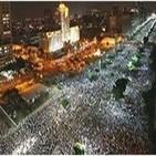Cárdenas, la revueltas en Brasil y la triste realidad española
