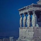 Programa a Ninguna Parte #PANP3 [Completo]: Con 'la Grecia' hemos topado