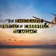 8#emigrante exitoso: creÉrtelo tu mismo